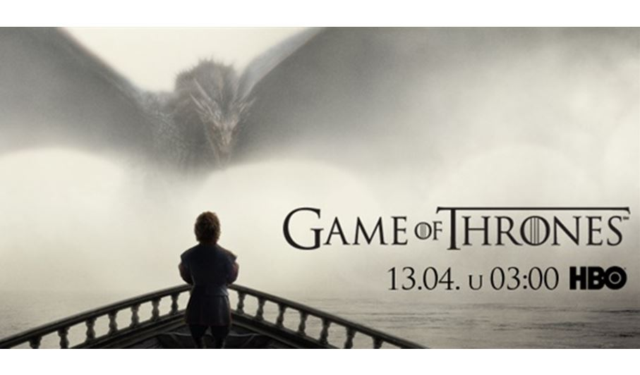 HBO game