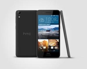 HTC_Desire_728G_PurpleMyst01