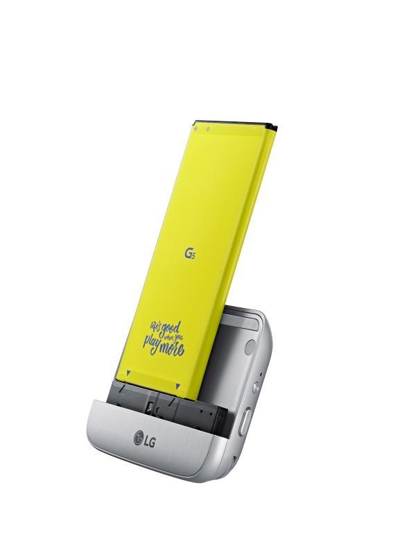 LG G5_LG CAM Plus