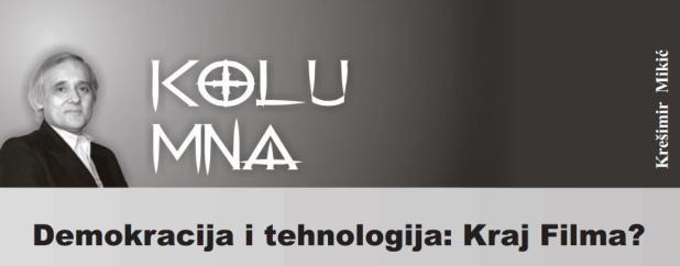 Demokracija i tehnologija