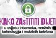 """Iz HAKOMA upozoravaju ponovno na prevare """"posebnih tarifa"""""""