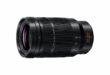 Novi ultratelefoto zoom objektiv za vrhunsku kvalitetu slike
