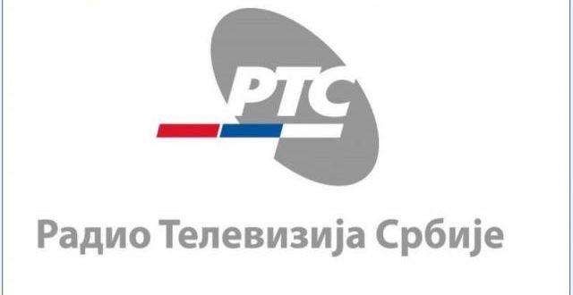 RTS raspisao konkurs za direktora