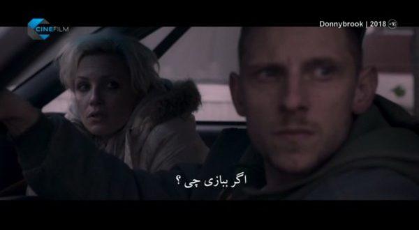 7E: Cine Film & Cine Series na novom tp