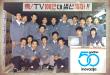 Samsung slavi 50 godina!