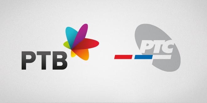 Od 1.januara skuplja pretplata za RTS i RTV