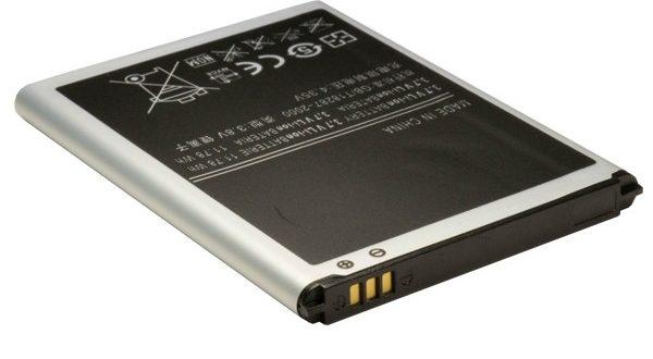 Napravljene savitljive baterije za mobilni