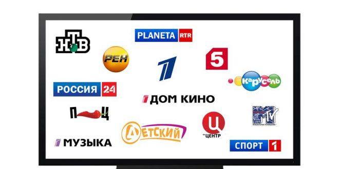 Ruski FTA kanali na 3 nova satelita