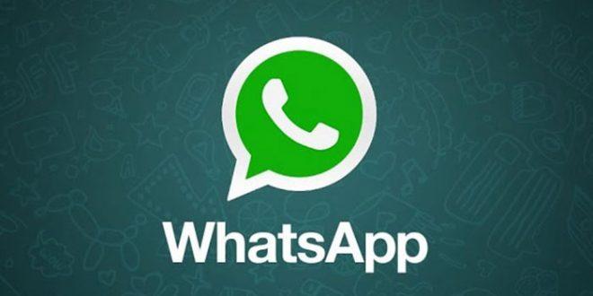 WhatsApp  uskoro na više uređaja?