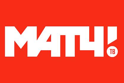 Match TV  otkupio prava na Formulu 1