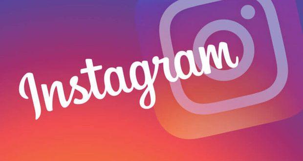 Za korišćenje Instagrama trebaće lična karta?!