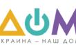 DOM TV startovao na Astra 4A (4,8°E)