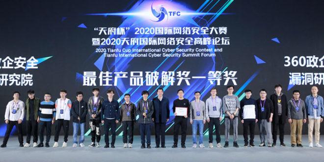 U Kini održano takmičenje hakera
